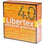 LibertEx (4-е издание)