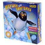 Ловушка для пингвина (Не урони пингвина!)