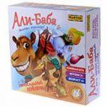 Али-Баба и непослушный верблюд