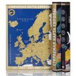 Скретч-карта Европы