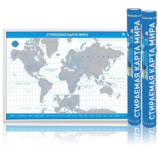 Smart gift Скретч-карта мира Премиум (Синяя)