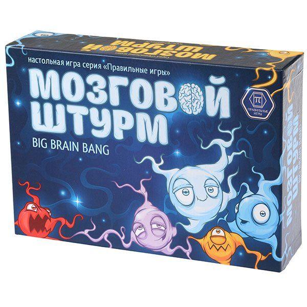 Правильные игры Мозговой штурм