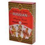 Золотая Россия, 55 листов