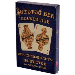 Золотая Россия, 36 листов