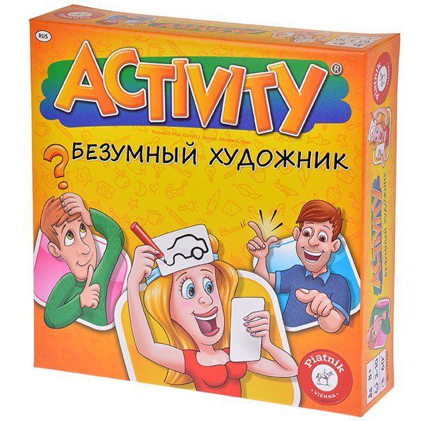 Piatnik Активити Безумный художник 2 piatnik активити время не ждет