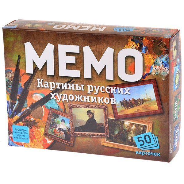 Нескучные игры Мемо Картины русских художников
