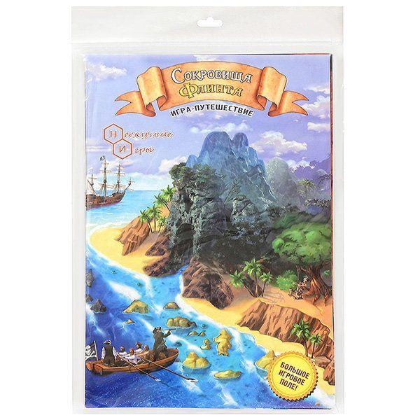 Нескучные игры Сокровища Флинта континен с дневник планеты земля тайны сокровища катастрофы