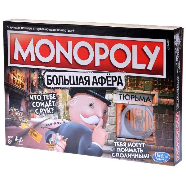 Hasbro Монополия большая афера