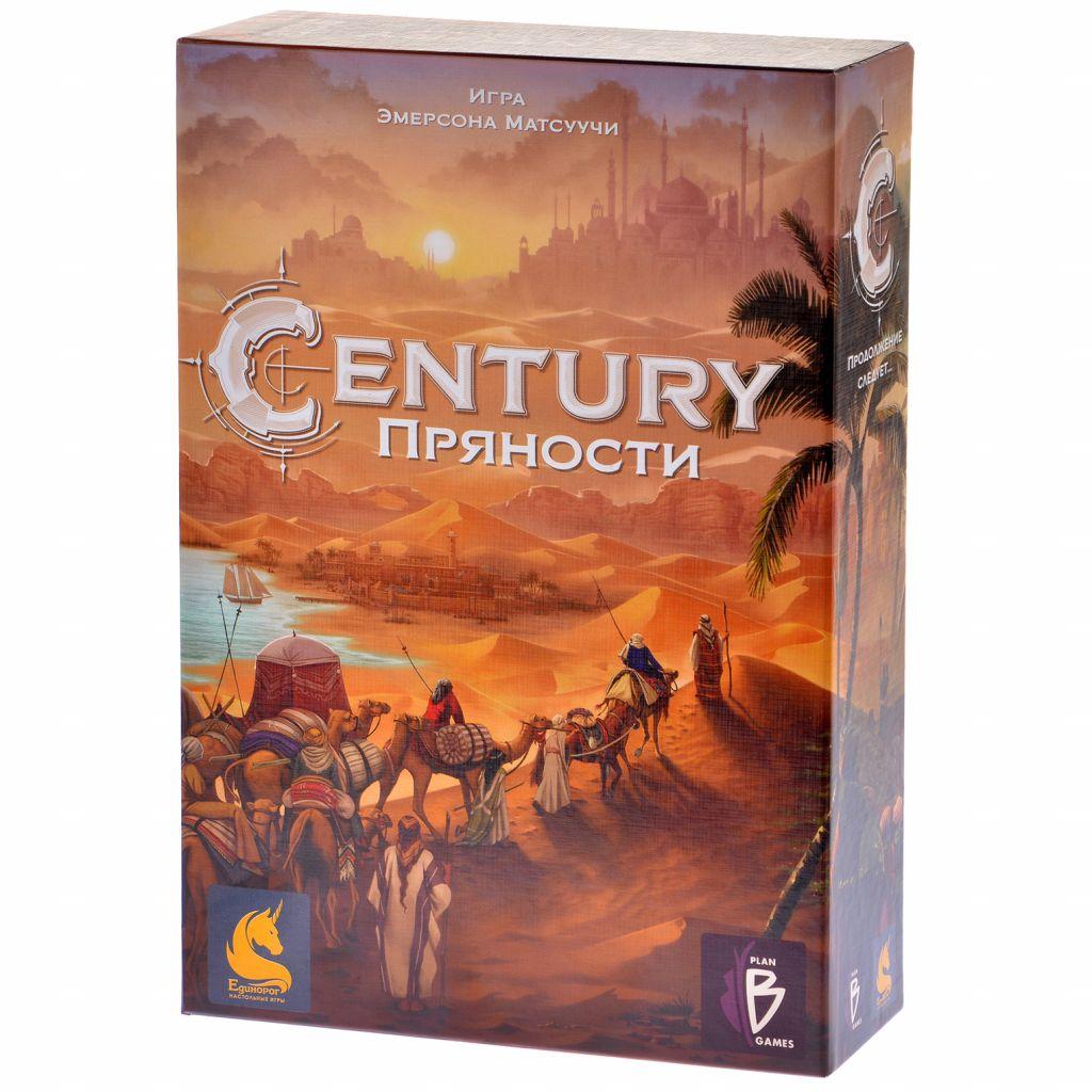 Единорог Century: Пряности
