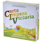 Carta Impera Victoria. Карточная цивилизация