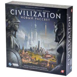 Цивилизация (Сида Мейера): Новый рассвет