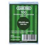 Протекторы Card-Pro Perfect Fit прозрачные (100 шт., 58x88 мм)