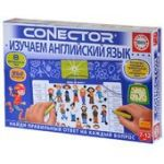 Электровикторина «Изучаем английский язык»