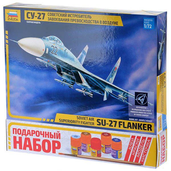 Звезда Самолет Су-27