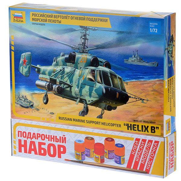 Звезда Российский вертолет огневой поддержки