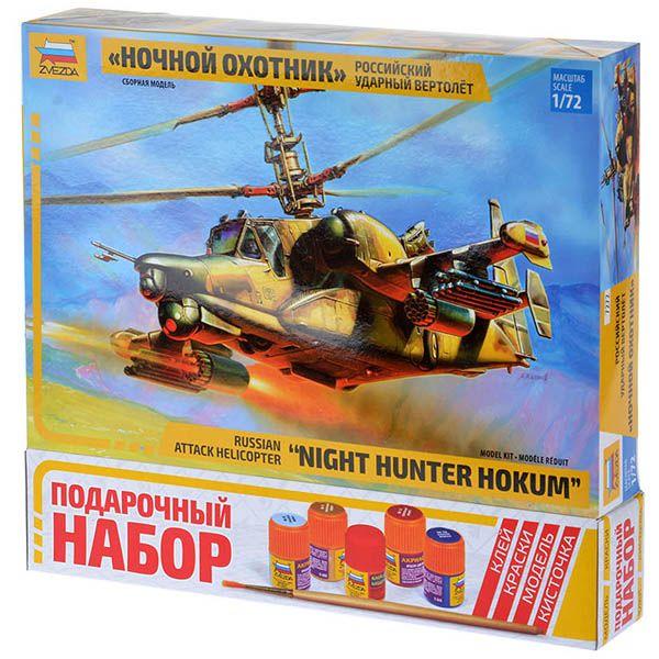 Звезда Российский ударный вертолет