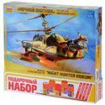 """Российский ударный вертолет """"Ночной охотник"""""""