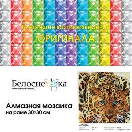 Алмазная мозаика Леопард