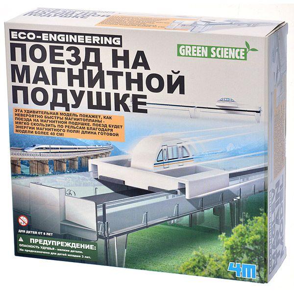 Green Science 4M Поезд на магнитной подушке