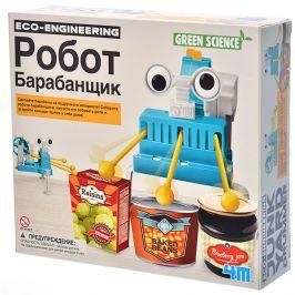 Робот-барабанщик