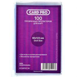 Протекторы Card-Pro Dixit Size прозрачные (100 шт., 82x123 мм)
