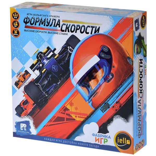 Фабрика игр Формула скорости