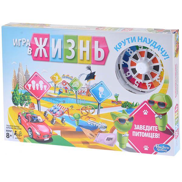 Hasbro Игра в Жизнь (новое издание с питомцами)
