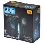 Exit.Зловещий особняк