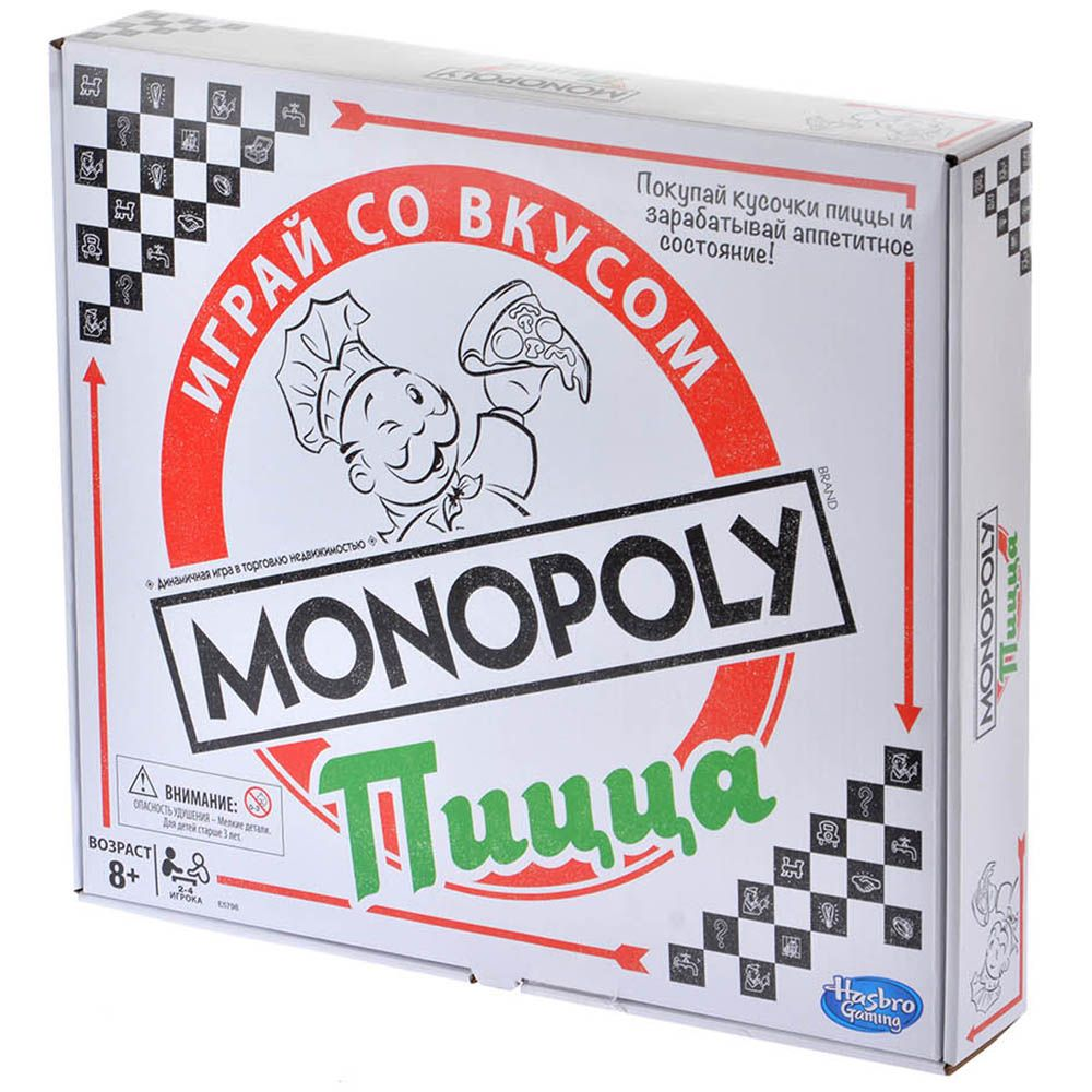 Hasbro Монополия Пицца