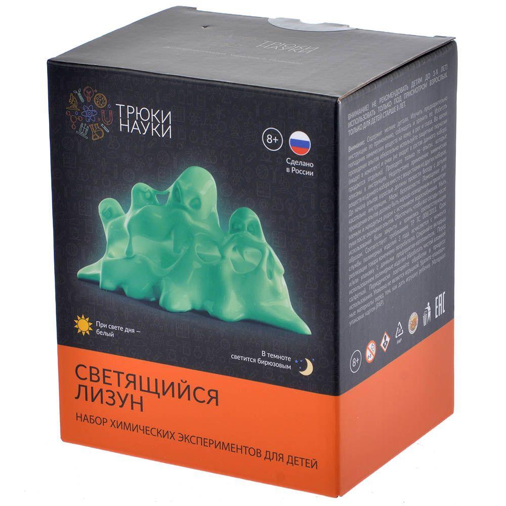 Экспериментальная наука Светящийся лизун (белый/бирюзовый)