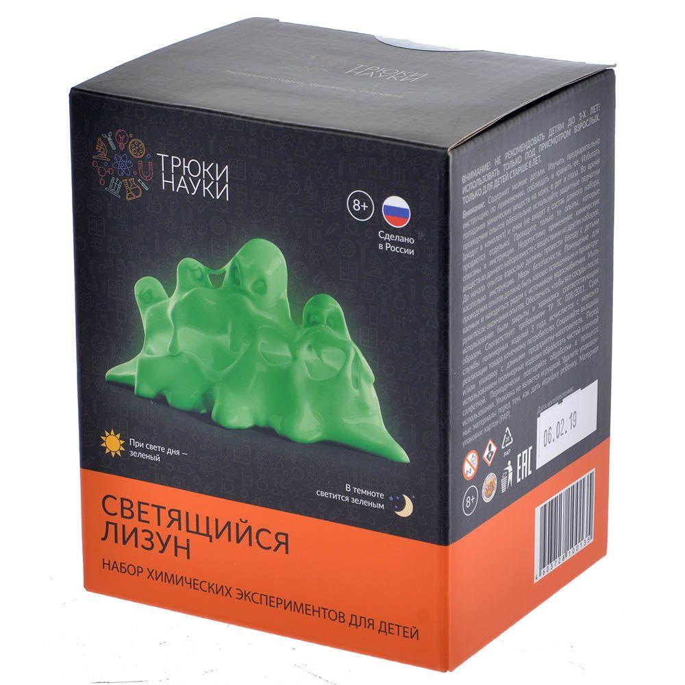 Экспериментальная наука Светящийся лизун (зеленый/зеленый)