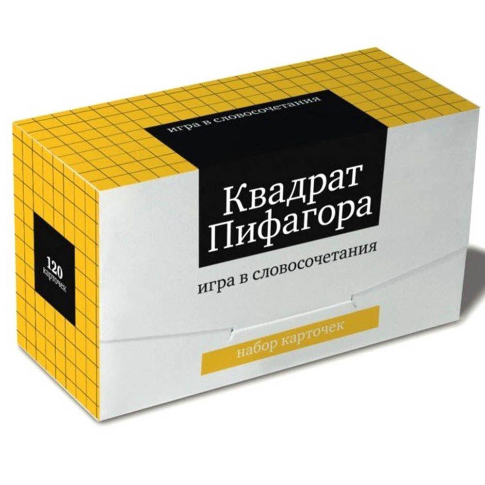 Page-down Набор карточек Квадрат Пифагора