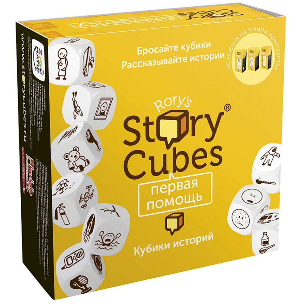 Rory's Story Cubes Кубики Историй Первая помощь первая помощь корги