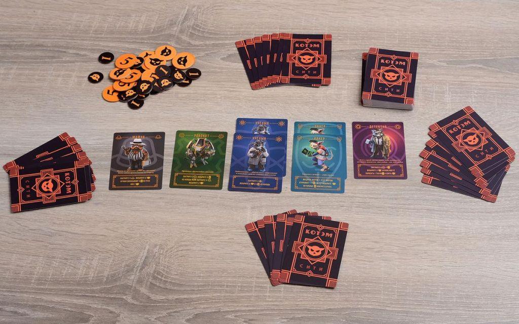 Играть в карты по сити книги по онлайн покер