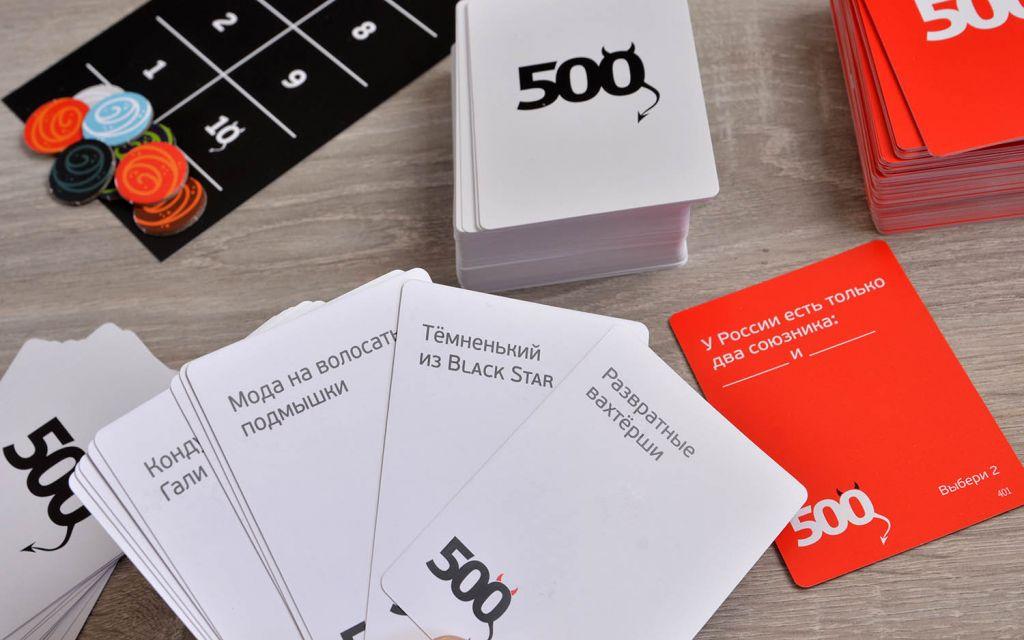 Играть 500 злобных карт играть в денди казино