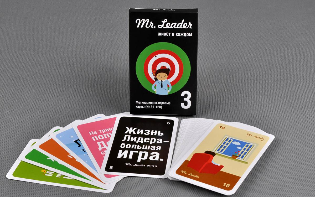 В какую игру можно играть в карты одному скачать хорошее казино онлайн