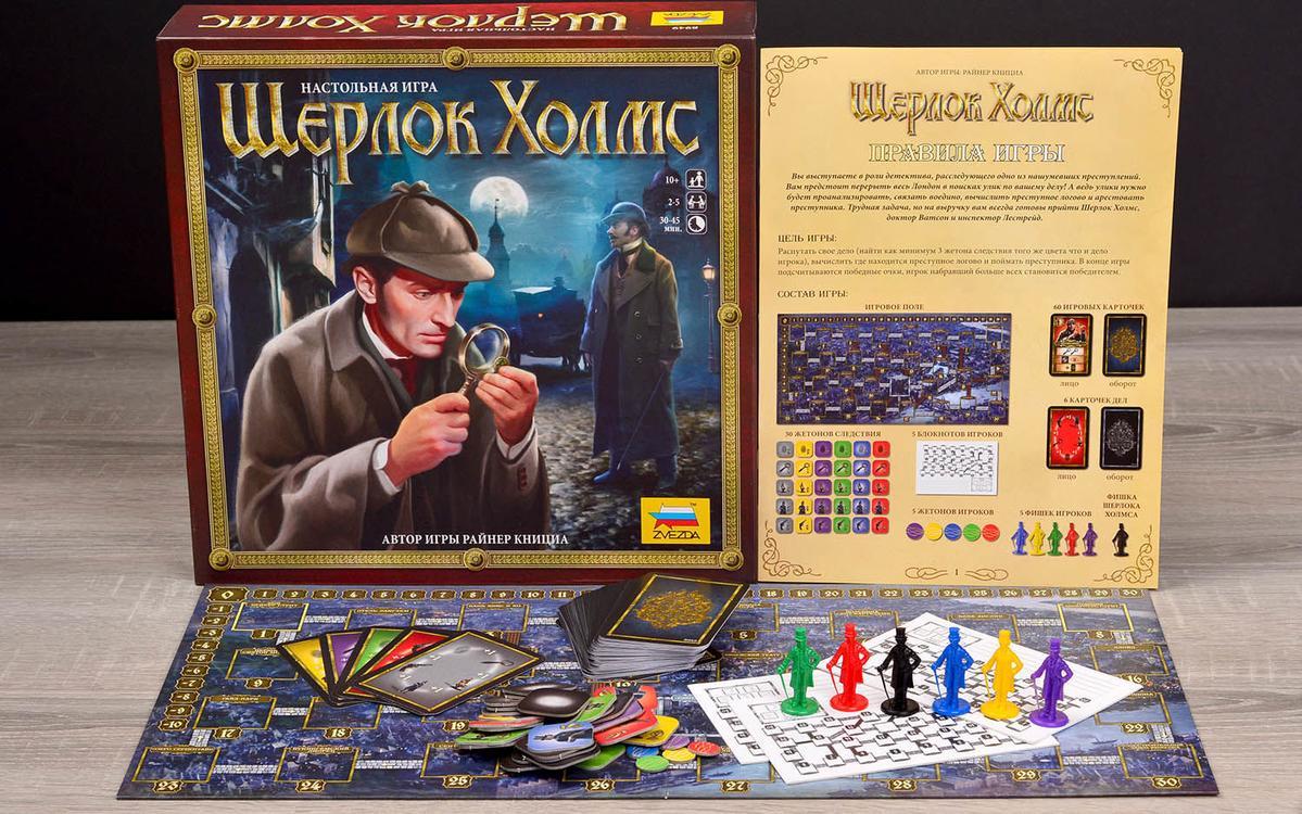 Шерлок холмс играл в карты холдем казино правила