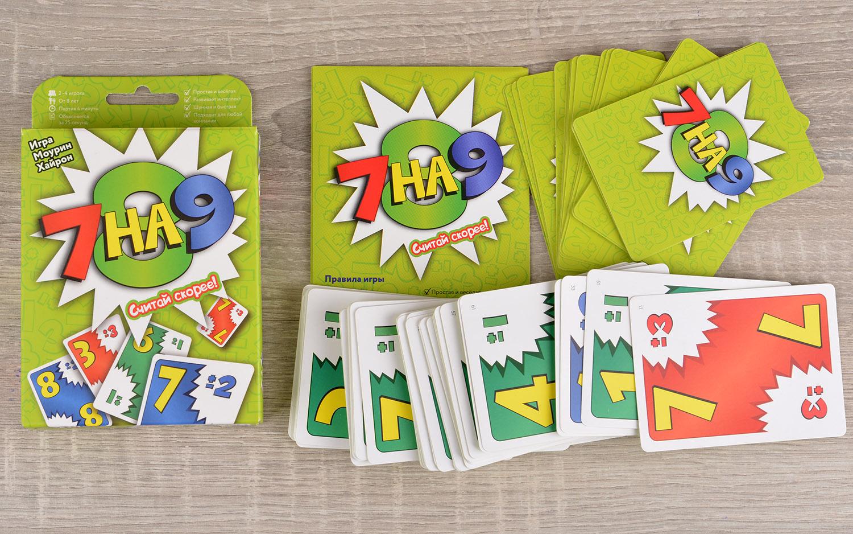 Как правильно играть секу на картах игры картами логические играть онлайн бесплатно