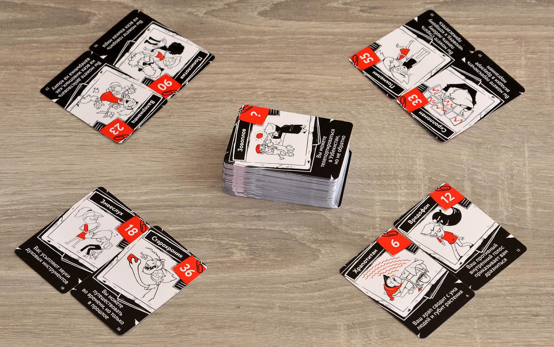 Играть в карты с людьми i игра в рулетку на реальные деньги